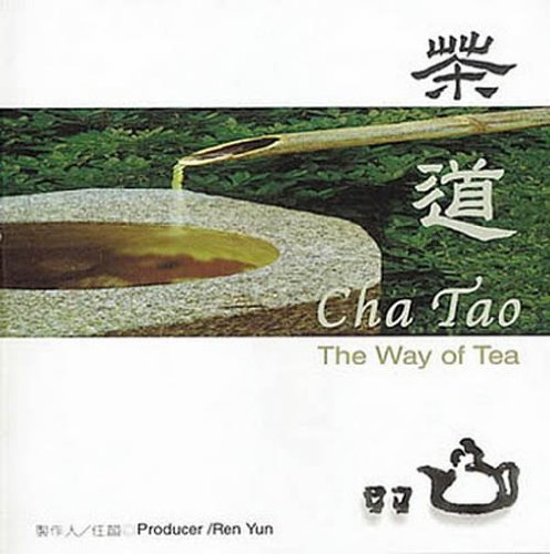 CD de musique Chat Tao, the way of tea