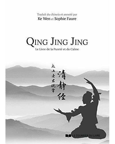 Livre Qing Jing Jing